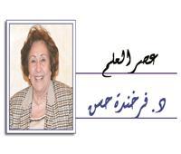 نحو استراتيجية للعمران فى مصر