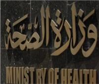«الصحة» تنفي إنتاج علاج لفيروس كورونا.. وتؤكد: نستخدم بروتوكول وضعته اللجنة العلمية