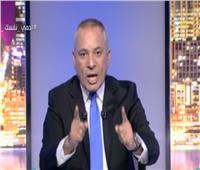 أحمد موسى يحذر من وجود تجمعات أمام البنوك |فيديو