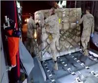 فيديو| وصول طائرة من الصين لـ«مدريد» محملة بـ 82 طن مواد طبية