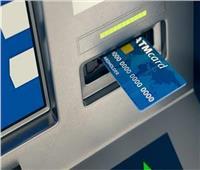 «ماستركارد»: زيادة حدود معاملات بطاقات الدفع اللاتلامسية في مصر