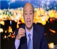 عمرو أديب: معدلات الإصابة بـ «كورونا» في مصر تسير بهدوء