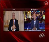 سعد الهلالي: غلق الحرمين الشريفين قرار شجاع من السعودية