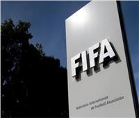 «فيفا» يتذكر مئوية إسبانيا ويتجاهل مصر على موقعه الرسمي