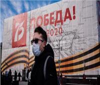 تسجيل 1154 إصابة جديدة بكورونا في روسيا.. ووفاة 11 حالة خلال 24 ساعة