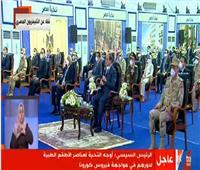 بث مباشر| كلمة الرئيس السيسي خلال تفقده عناصر القوات المسلحة لمكافحة كورونا