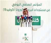 السعودية: 272 إصابة جديدة بكورونا.. والإجمالي ٢٧٩٥ حالة