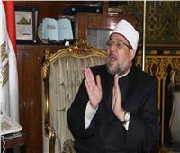 «صلى جماعة بالمسجد»  إنهاء خدمة عامل بأوقاف الجيزة لمخالفته التعليمات