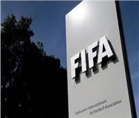 «فيفا» يعلن تعديلات جديدة بسبب كورونا