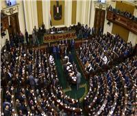 مجلس النواب يتبرع بـ 20 مليون جنيه لصندوق تحيا مصر لمواجهة كورونا