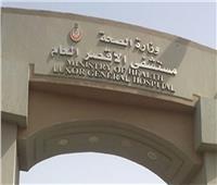 مدير مستشفى الأقصر العام يكشف تفاصيل عزل 40 ممرضة و13 طبيبًا