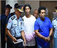سلطات باراجواي تطلق سراح «رونالدينيو»