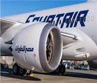الخارجية الأمريكية تشكر « مصر للطيران » على تنظيم رحلات جوية لإعادة الأمريكيين لوطنهم