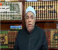 فيديو  القطاع الديني بالأوقاف يكشف خطة الاستعداد لشهر رمضان