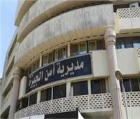 ضبط 6 كيلو حشيش بحوزة تجار مخدرات في إمبابة