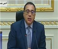 بث مباشر  مؤتمر صحفي لرئيس مجلس الوزراء لإعلان إجراءات الدولة في مواجهة كورونا