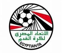 رسميًا| اتحاد الكرة يقرر مد تعليق نشاط كرة القدم حتى نهاية أبريل