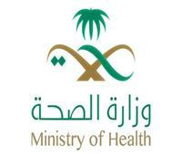 137 إصابة جديدة بـ«كورونا» في السعودية.. والإجمالي 2932 حالة