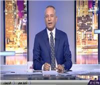 أحمد موسي: «الأزمة ممكن تتطول لبعد العيد..والناس بتعمل أفراح»