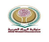 «المرأة العربية»: نتابع بقلق ارتفاع معدلات العنف الأسري بسبب «كورونا»