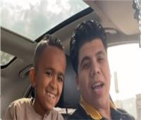فيديو| دويتو عمر كمال والطفل الأسواني في السيارة