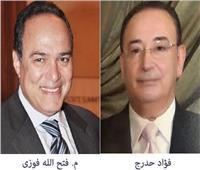 المصرية اللبنانية لرجال الاعمال  تطلق مبادرة  للتبرع  لصندوق تحيا مصر لمواجهة ازمة كورونا
