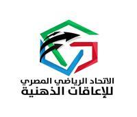 رسميًا.. الاتحاد المصري للإعاقات الذهنية يعلن شعاره الجديد
