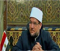 «الحسين الجامعي والدعاة» أول من حصلا على درع الوجه الواقي من الأوقاف