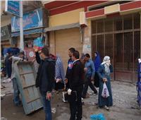 منع إقامة «سوق الخميس» في كفر الدوار.. وإزالة إشغالات الباعةالجائلين