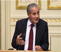 وزير التموين يكشف الاحتياطي الاستراتيجي لدي مصر من السلع.. فيديو
