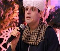 غدا.. الشيخ محمود التهامي يحيي حفله الرابع أونلاين