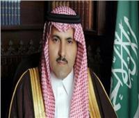 بالفيديو| سفير المملكة باليمن: السعودية هدفها الرئيسي مصلحة الشعب اليمني