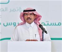 السعودية تسجل أكبر عدد إصابات بكورونا في يوم واحد