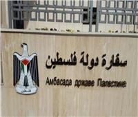 سفارة فلسطين بالقاهرة: وصول جثمان المناضل أسامة أبو العطا إلى غزة