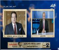 أبو العينين: مصر تحتاج إلى تنظيم العمل الخيري