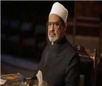تعليق الإمام الأكبر على واقعة محاولة منع دفن طبيبة أصيبت بكورونا