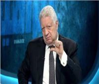 مرتضى منصور| الخطيب تدخل لإفساد انتقال أحمد فتحي لبيراميدز