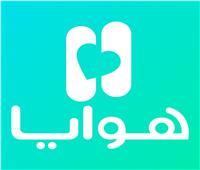 بسبب كورونا.. تطبيق التعارف المصري «هوايا» هو الحل الأمثل للزواج