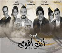 مفاجأة| وائل جسار يدّعي مشاركة عمرو دياب في أغنية