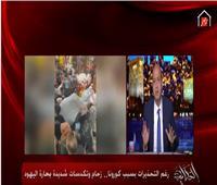 فيديو| عمرو أديب عن زحام حارة اليهود: «ده مش الصح»
