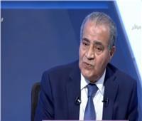 فيديو  وزير التموين للمواطنين: لا تجمعات في شم النسيم