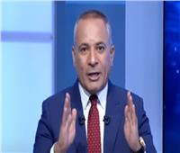 فيديو|أحمد موسى ووزير التموين «يصفقا على الهواء» لأبطال الشرطة بعد تصفية خلية الأميرية