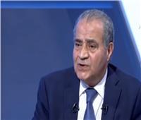 وزير التموين: تجار «الطابور الخامس» يتلاعبون في الأسعار.. فيديو