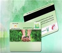 وزير الزراعة: نهدف لربط كارت الفلاح بخدمة «ميزة» لسداد جميع المدفوعات