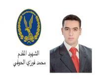 فيديو| وزارة الأوقاف: على كل مواطن عدم التستر على الإرهاب والمتطرفين