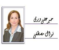 حاصدة الجوائز الصحفية التى اختطفها الموت