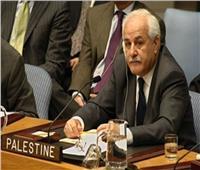 سفير فلسطين بالأمم المتحدة: مجلس الأمن سيناقش قضيتنا الثلاثاء المقبل