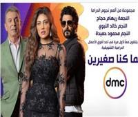 خالد النبوي يتجاهل الترويج لمسلسله مع ريهام حجاج