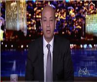 فيديو  عمرو أديب منفعلاً عن فرح شعبي في الإسكندرية «ساعدوا البلد يا عالم بتكرهوها ليه»