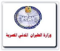 الخميس.. مصر تنظم رحلة خاصة لعودة العالقين من أسبانيا